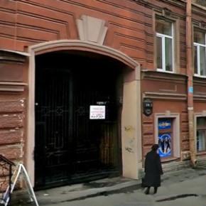 Взрыв в центре Петербурга: прохожий лишился кисти руки