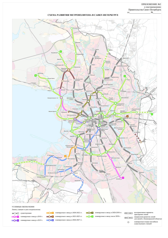 Карта санкт петербурга 2016 схема как ориентироваться фото 29
