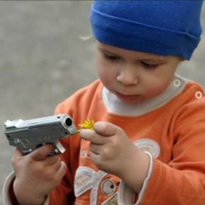В Ленобласти ребенок, играя с