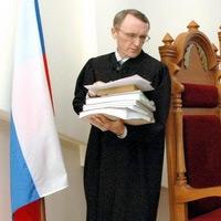 1 октября 2013 года средние зарплаты судей будут повышены до 160 тысяч