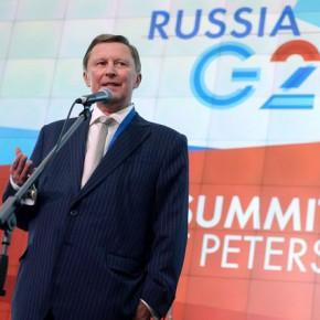 Организация саммита G20 в Петербурге обошлась