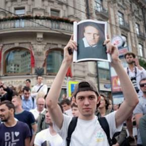 В день рассмотрению судом апелляции по делу Навального его сторонники выйдут на митинг