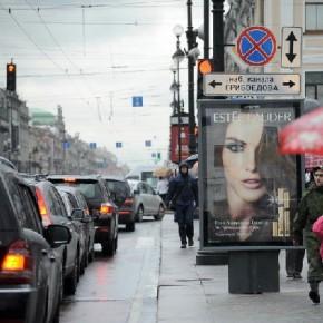 Частоту согласования наружной рекламы в Петербурге увеличат до 10 лет