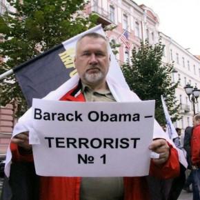 Пикет в поддержку Сирии прошел у консульства США в Петербурге