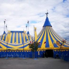 Цирк-шапито Полунина возведут в Александровском парке у