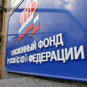 Пенсионные взносы в НПФ будут застрахованы