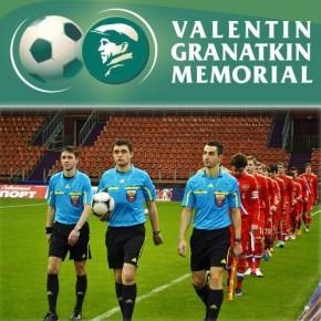 Мемориал Гранаткина-2014 пройдет в петербургском СКК с 3 по 12 января