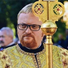 Милонов сорвал Хэллоуин в петербургском парке Интернационалистов