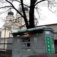 Всемирный день туалетов - 19 ноября, в Петербурге отметят их бесплатными посещениями