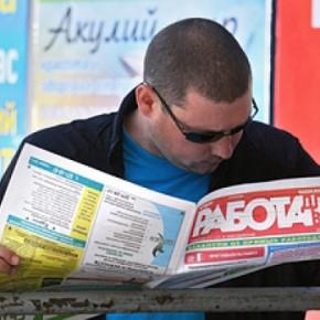 Средняя зарплата в Петербурге в преддверии 2014 года - 35 тысяч рублей