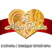 Конкурс отзывов о косметике Мон Платин продолжает собирать мнения сотен участниц
