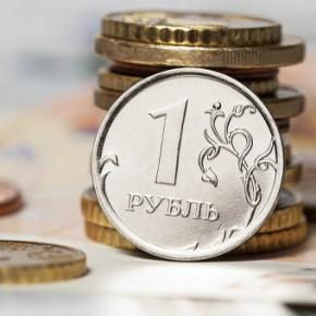 Символ рубля как мировой валюты утвержден официально