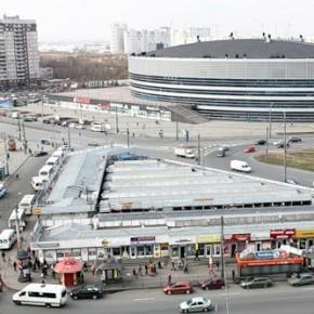 Рынок у метро