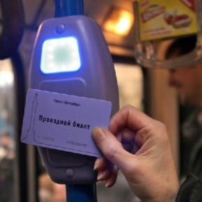 Стоимость проездных на 2014 год в городском транспорте Петербурга выросла