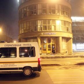 В Петербурге от пожара пострадало отделение