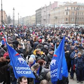 Митинги в поддержку Крыма прошли