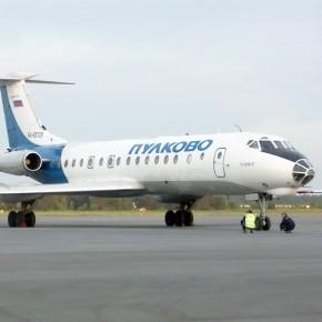 Пулково-2 закрыто как аэропорт и рейсы больше не принимает