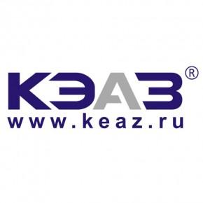 КЭАЗ: надежность, обусловленная опытом, инновации достойные будущего