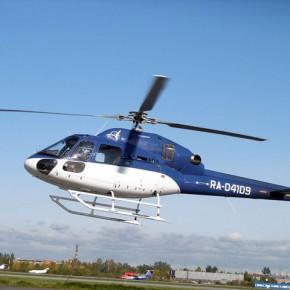 В Ленинградской области ищут пропавший вертолет с двумя людьми