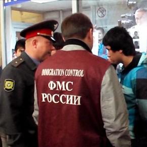 Въезд в Россию из Таджикистана станет возможен только по загранпаспорту