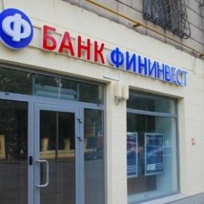 Список банков с отозванными лицензиями пополнили два петербургских