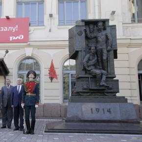 Памятник участникам Первой мировой войны открыли в Петербурге