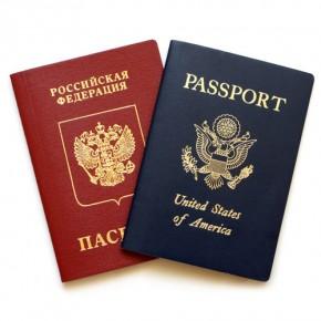 Закон о двойном гражданстве в России вступил в силу