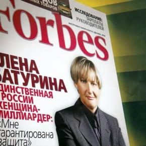 Список самых богатых женщин России вновь возглавила Елена Батурина