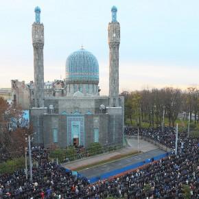 Курбан-байрам 2014 в Петербурбурге широко отметят более 100 тысяч мусульман