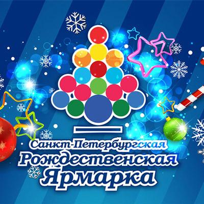 Рождественская Ярмарка в Санкт-Петербурге 2014/2015 у ТЮЗа продлится до 11 января