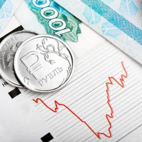 Причины укрепления финансового состояния России в 2016 году