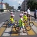 Велосипед и переход