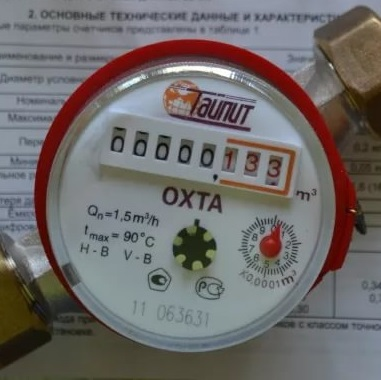 Единая городская служба по учету водоснабжения, скорее всего, попытается обмануть петербуржцев