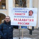 Суд над экс-министром Улюкаевым начнется завтра, 8 августа