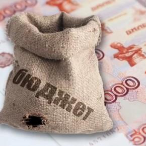 Санация Бинбанка: снова нужны деньги. Немного, миллиардов 300