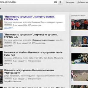 Действительно ли в Петербурге провайдеры заблокировали доступ к