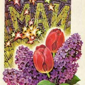 Новогодние и майские каникулы 2013: даты уже выбраны