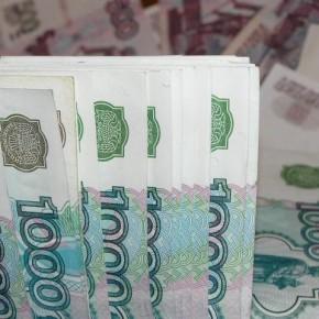 Бюджет Санкт-Петербурга на 2013 год : проект готов