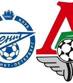 Зенит сыграл вничью с Локомотивом в 10 туре ЧР-2012