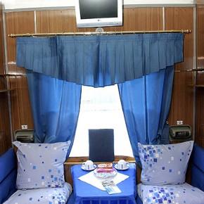 Первый туристический поезд прибыл 22 сентября из Самары в Москву