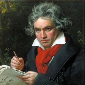 Новое произведение Бетховена исполнили вчера в Манчестере