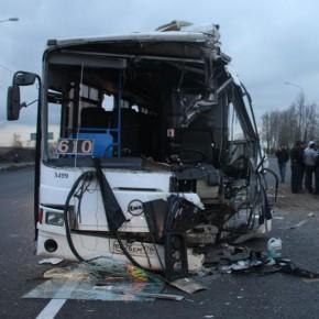 Авария на Московском шоссе : пострадал водитель автобуса