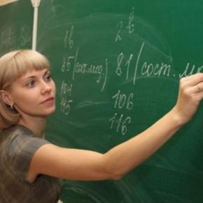 В Ленинградской области повысят зарплату учителям на 20 процентов