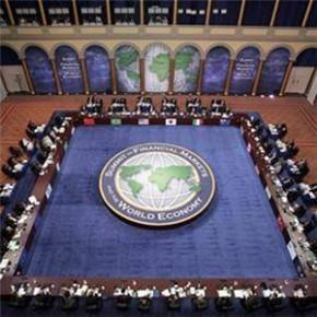 Саммит G20 2013 пройдет в Константиновском дворце