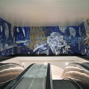 Окончательная дата открытия станций метро