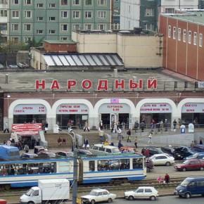 Универсам Народный снова закрыт: на этот раз до 10 декабря