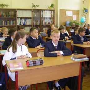 Для начальной и средней школы могут ввести пятидневку