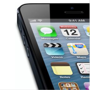 Официальные российские цены на iPhone 5 оказались ниже прогнозируемых