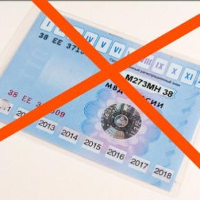 Талон техосмотра отменят с 1 января 2013