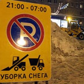 В Петербурге появятся дорожные знаки